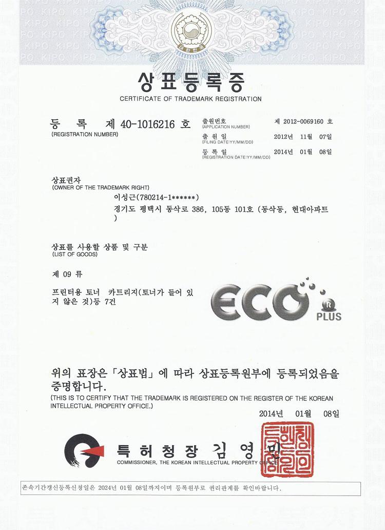b1049462ca38ee0e35d53cbcf5cfcacc_1514954158_5389.jpg